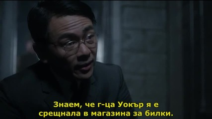 The.man.in.the.high.castle.s01 E02 бг. субтитри
