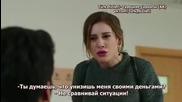 Сърдечни трепети - еп.16 анонс (rus subs)
