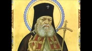 Акатист на св. Лука ( Войно - Ясенецки ), Архиепископ Кримски и Симферополски (29 май,† 1961 г.).