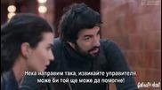 Мръсни пари и любов Kara Para Ask 2014 еп.3-1 Бг.суб.с Туба Буюкюстюн и Енгин Акюрек