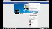 Как да хакнем facebook профил 2013