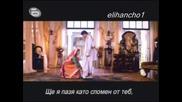 Девдас ( devdas ) Песен - 5 Бг субт. / Aishwarya Rai /