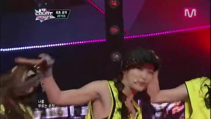 (don t mess with me by 2eyes M Countdown 2013.6.20)