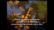 Tracy Chapman & Buddy Guy - Aint no sunshine ( Превод )