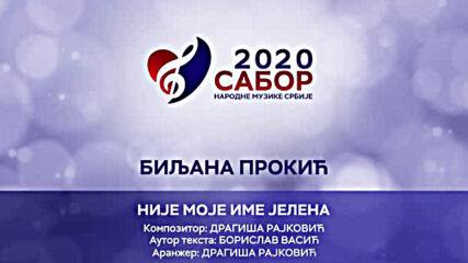 Biljana Prokic - Nije moje ime Jelena Sabor narodne muzike Srbije 2020.mp4