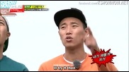 [ Eng Subs ] Running Man - Ep. 171 (with Ryu Hyun Jin, Yoon Suk Мin and Exo) - 1/2