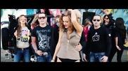 Ice Cream - Щом падне мрак (official Hd video)