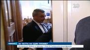 Патриотите се скараха помежду си заради Борисов - Новините на Нова