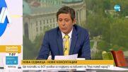 Зафиров: БСП не е водила разговори за кадрови назначения с ИТН