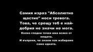 bisolini - Greshnata Nota
