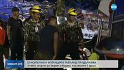 Илон Мъск донесе миниподводница в пещератав Тайланд