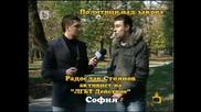 Господари на Ефира - 01.11.10 (цялото предаване)