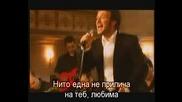 Giannis Ploutarxos - Kamia Den Moiazei Me Sena Matia Mou + Bgsubs