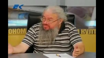Диагноза и Георги Ифандиев 12.8.2011г.част-1