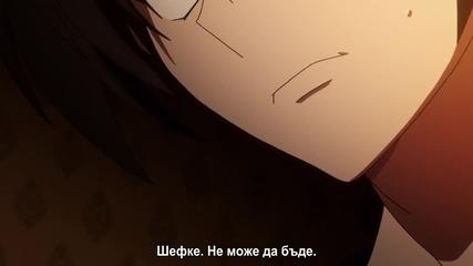 High School Dxd Born - 10 Bg Sub ( Бг Превод )