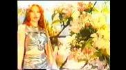 Rumiana - Nina Nina