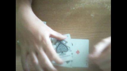 Фокус с карти за начинаещи