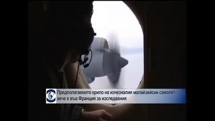 Самолет се разби във Великобритания, предполага се че са загинали роднини на Осама бин Ладен
