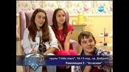 Little Stars - Представяне - Големите надежди - 12.03.2014 г.