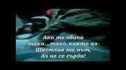 Nedeljko Bajic Bajq - Ako Te Voli Vise - Превод