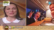 Силвия Драгоева от Big Brother за живота в Швейцария - На кафе (25.05.2018)