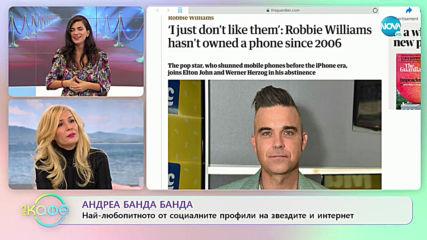 """Андреа Банда-Банда представя горещите новини от социалните мрежи - """"На кафе"""" (13.11.2019)"""