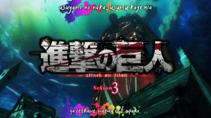[ Bg Sub ] Attack on Titan / Shingeki no Kyojin | Season 3 Episode 17 ( S3 17 )