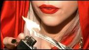 Lady Gaga Beautiful Dirty Rich