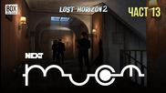NEXTTV 055: Lost Horizon 2 (Част 13)