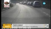 """""""Моята новина"""": Среднощни дрифтове в Пловдив"""