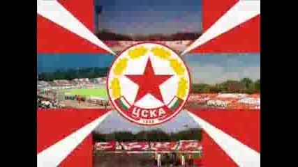Cska - Най - Добрият Клуб