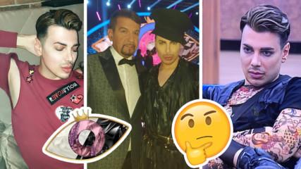 Ще влиза ли Кулагин в Big Brother: Most Wanted? Говори гримьорът!
