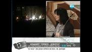 Пазарджик пропищя от шумните ромски сватби - Здравей,България (03.09.2014)
