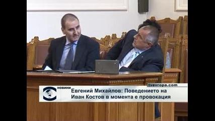 Евгений Михайлов: Поведението на Иван Костов в момента е провокация