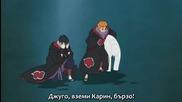 Naruto Shippuuden 143 Bg Sub Hd naruto naruto naruto naruto