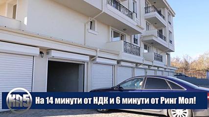 КА5 имоти предлага за продажба четиристаен апартамент в Драгалевци