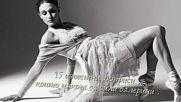 15 известни актриси които някога са били балерини .