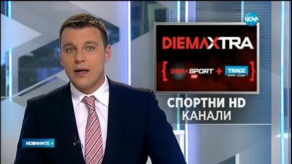 Два нови спортни HD канала тръгнаха успешно