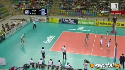 България 3:0 Португалия!!! Световна лига по волейбол