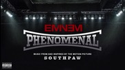 Премиера! Eminem - Phenomenal (превод)