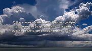 """Писмата на Христос - Послание 1 """"пукнатините във вашата планета"""""""