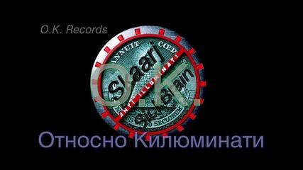 O.k. Records (skaarj ft Sickbrain) - Белези (instrumental by Skaarj)