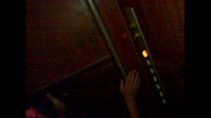 Lift 10