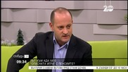 Кънев: Надявам се президентът да наложи вето
