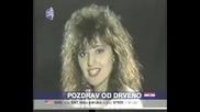 Драгана Миркович - Треба Ми Неко