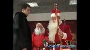 Скрита камера - В чувала на дядо Коледа