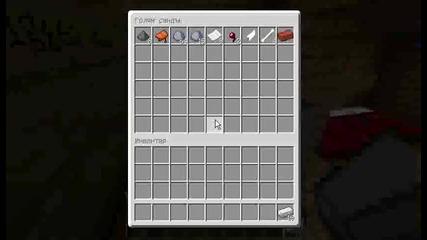 Let's play Minecraft #5 w/mateiski_1999 Малко копане :d
