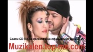 Valentina i Erik - Ti li Official Remix + Link