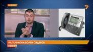 В. Сидеров: Чрез оставката Борисов запазва себе си и партията си