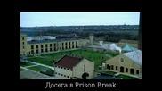 Бягство от затвора - сезон 1 епизод 6